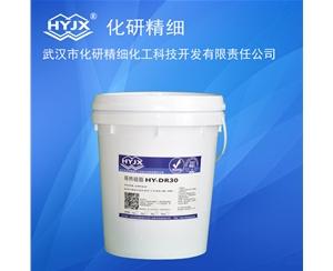 导热硅脂HY-DR30