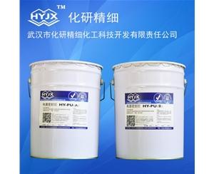 聚氨酯电器密封胶PU101