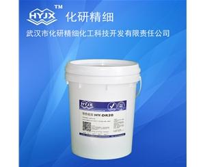 导热硅脂HY-DR20